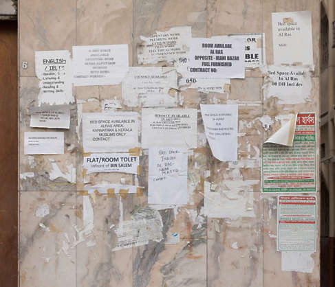 saudi arabia dubai middle east posters stickers weathered old worn torn