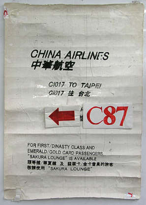 sign airport arrow china paper