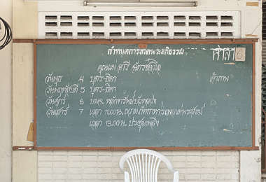 thailand bangkok asia asian text thai board