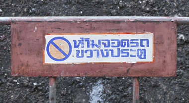 thailand bangkok asia asian text thai sign