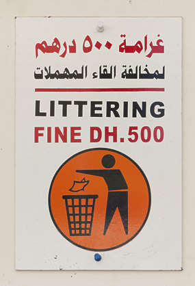 sign littering arabic saudi arabia