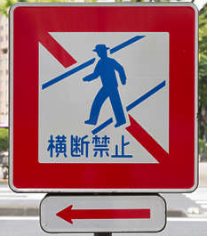 sign traffic japan zebra cross arrow walking crossing street