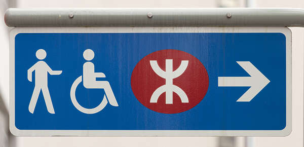 hong kong chinese sign traffic wheelchair disabled
