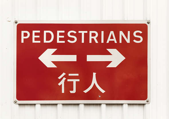 hong kong chinese sign traffic pedestrians arrow