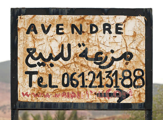 morocco sign for sale avendre arabic old