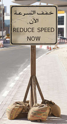 sign traffic speed arabic saudi arabia