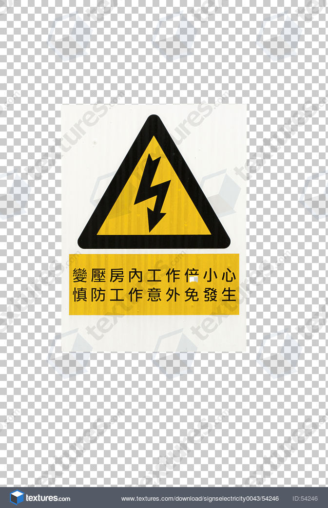 SignsElectricity0043 - Free Background Texture - hong kong chinese ...