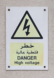 sign arabic saudi arabia danger electricty high voltage electrocution shock