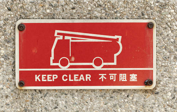 hong kong chinese sign traffic fire truck keep clear
