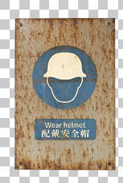 hong kong chinese sign helmet hard hat