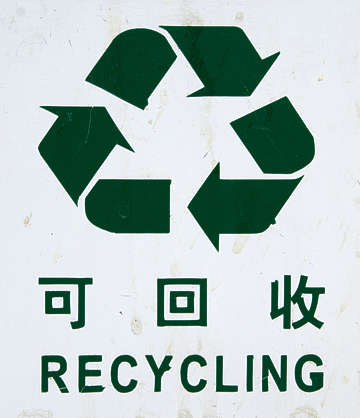 sign recycling trash chinese asian