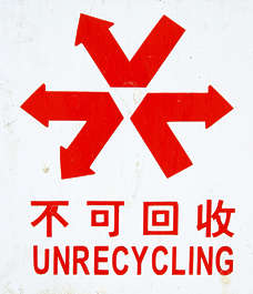 sign unrecycling recycling trash chinese asian