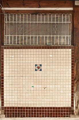 south korea tiles small clean