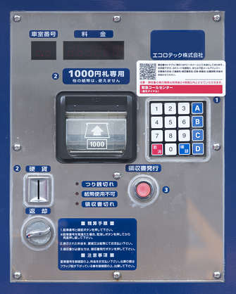 machine buttons china vending