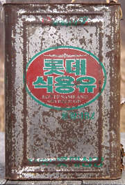 can tin canister chinese rust rusted metal