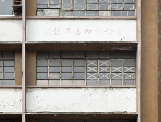window windows hong kong building facade old