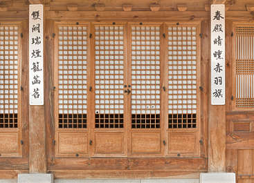 korea south hanok asia asian window medieval old wooden