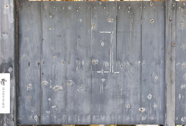 japan wood planks old painted fence siding
