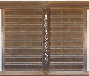japan wood planks door screen temple